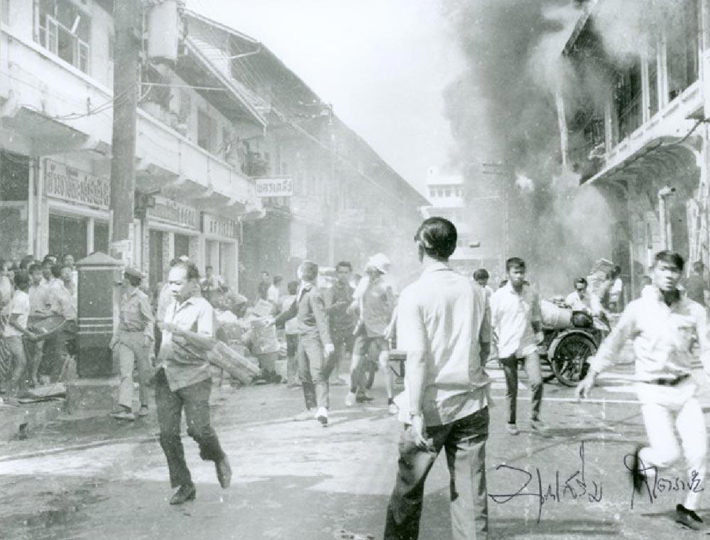 fire-warorot-market